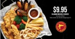 The Manhattan FISH MARKET: Calamari Mussels Chicken Set Inclusive of a Drink at just $9.95 for a Limited Time Only!