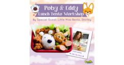 [Pornro Park Singapore] Little Miss Bento is coming to Pororo Park! A renowned blogger and an award winning Bento artist as well as