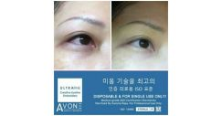 [AVONE BEAUTY SECRETS] Accentuate the beauty of your eyes by redefining them with Avone Beauty Secrets ULTRAFine Eyeline Enhancement exquisitely crafted by our