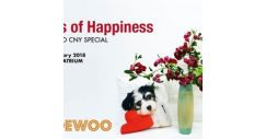 [Marina Square] Blooms of Happiness by Wandewoo, Marina Square Central Court, 1 – 11 FebUsher in the Year of the Dog in