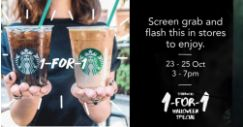 Starbucks: Flash Screen Grab to Enjoy 1-for-1 Venti-sized Handcrafted Beverage!