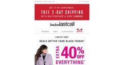 [Last Call] Perfect prices >> extra 40%–80% off everything + FREE gift with purchase