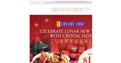 [Great World City]  Celebrate Lunar New Year with Crystal Jade at Great World City!