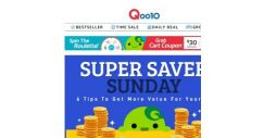 [Qoo10] Good morning, it's Super Saver Sunday!