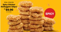 McDonald's: Enjoy 20pcs of Spicy Chicken McNuggets at only $9.90!