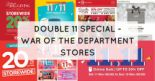 Double 11 Special – Department Store Edition