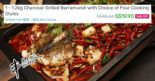 Grilled Fish 魔鱼 – BBQ Box Group: 1 – 1.2kg Charcoal-Grilled Barramundi at only $19.90!