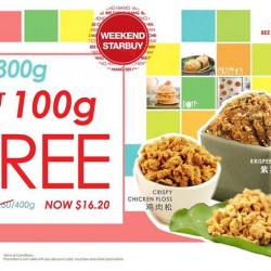 Buy 300g and Get 100g! Floss Promotion by Bee Cheng Hiang