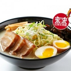 50% off! $10 for $20 Worth of Taiwanese Delights at Lai Lai Casual Dining in Jurong Point by Groupon