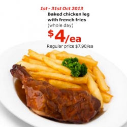 Only S$4! IKEA Baked chicken legs with French Fries promotion