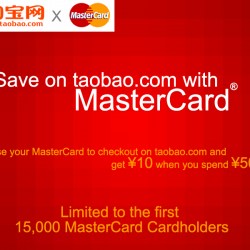 Save on Taobao.com with Master Card