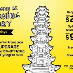 Scoot | Tuesday Morning Promotion