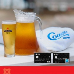 Coastes | 1-for-1 jug Heineken with DBS Black Cards