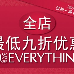 Yue Hwa | 10% off storewide promotion