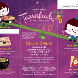 Liang Court | Tanabata(Chinese Valentine's Day) Special