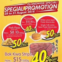 Fragrance | Islandwide Bak Kwa Special Promotion