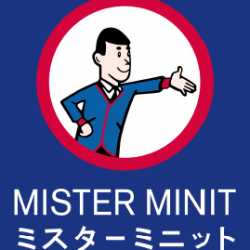 Mister Minit | opening special 20% off all service