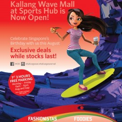 Kallang Wave | National Day discount coupons & vouchers