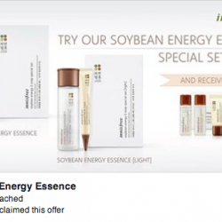Innisfree | FREE Soybean Energy Essence trial kit with purchase