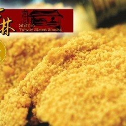 Groupon.sg | Chicken or Mee Sua Set at Shihlin Taiwan Street Snacks in 11 Locations