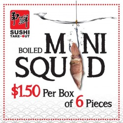 Sushi Take-Out | 6pcs boiled mini squid @ $1.50 per box