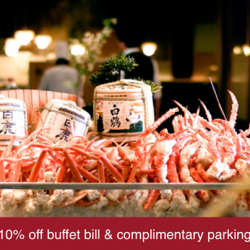 UOB | 10% off buffet bill & complimentary parking