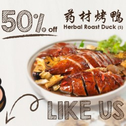 Dian Xiao Er | 50% off Herbal Roast Duck
