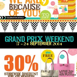 PaperMarket | F1 Weekend 30% STOREWIDE SALE