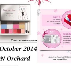 Shu uemura | SHUPETTE launch special on 24 Oct. 2014