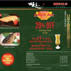Itacho Sushi | 20% off all set lunch at JCube