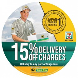 15% off delivery charges when you send out your Ta-Q-Bin parcels at 7-11 stores