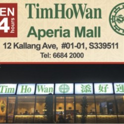 First ever 24 hours Tim Ho Wan restaurant Opening @Aperia Mall