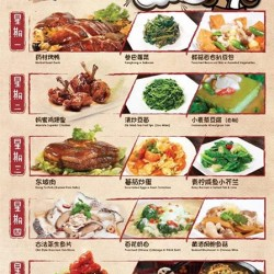 Dian Xiao Er | lunch set at $28.80 for two persons