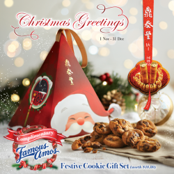 Din Tai Fung | Famous Amos Cookie Gift Set with $110 spend