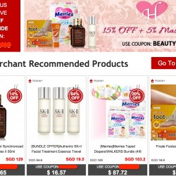 Rakuten.com.sg | 15% OFF Coupon + 5% OFF with mastercard @ HomePlus
