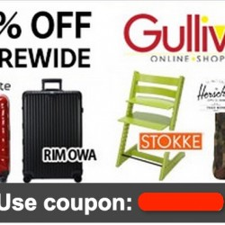 Rakuten.com.sg | STORE WIDE 30% OFF Coupon Code @ Gulliver