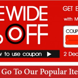 Rakuten.com.sg | 32% OFF Storewide @ Gulliver + 5% OFF when pay with your master card