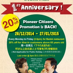 Tim Ho Wan Brings Back the Pioneer Generation Promotion‏