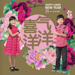 John Little | Happy Lunar New Year Promotion up to 80% off