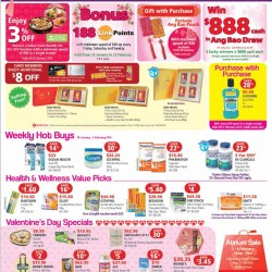 Blossoms of Spring promotion @ Unity