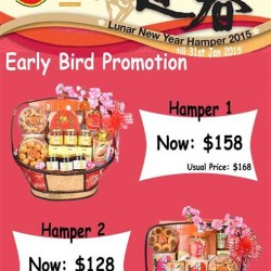 Fragrance Foodstuff | Prosperous hampers promotion