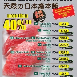 Itacho Sushi | Bluefin tuna at More than 40% OFF