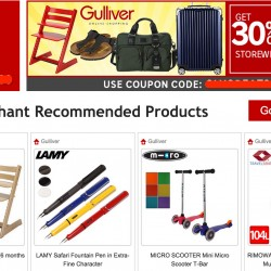Rakuten | 30% + 5% off at Gulliver with Mastercard