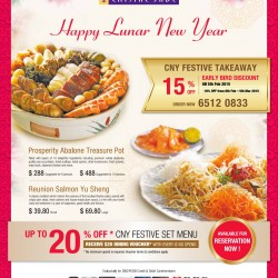 Lunar New Year Promotion @ Crystal Jade