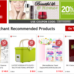 20%  + 5% off @ Home+ on Rakuten with Master Card