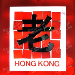 Up to $30 off from Old Hong Kong Kitchen @ Room Service Delivery