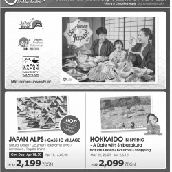 Japan Travel Package special @ APPLE Vacation