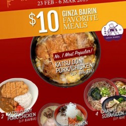 $10 Lunar New Year favorite meal @ Ginza Bairin
