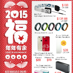 Chinese New Year Promotion Catalogue @ EpiCentre