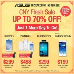 Tuesday Flash Sale @ ASUS